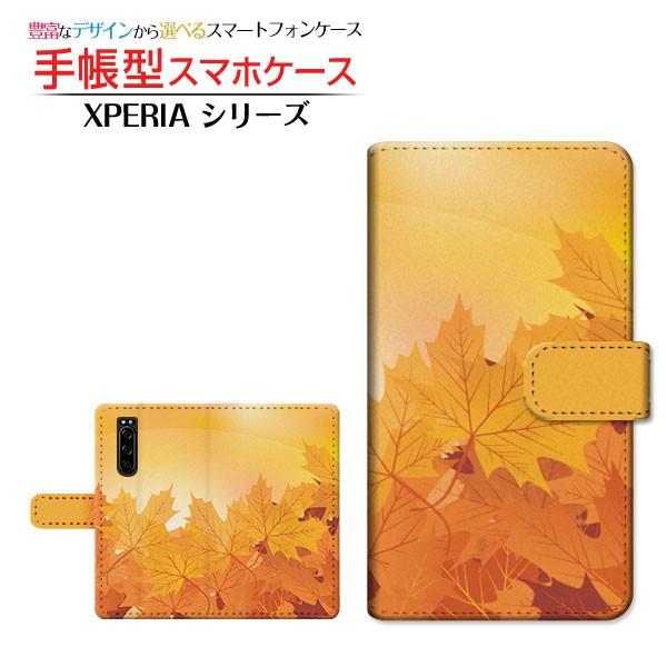 ガラスフィルム付 XPERIA 10 II SO-41A SOV43 Y!m...