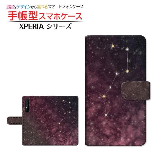 ガラスフィルム付 XPERIA 1 II SO-51A SOG01 手帳...