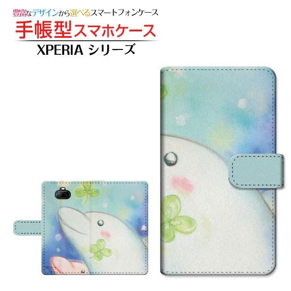 XPERIA 8 Lite エクスペリア エイト ライト 格安...