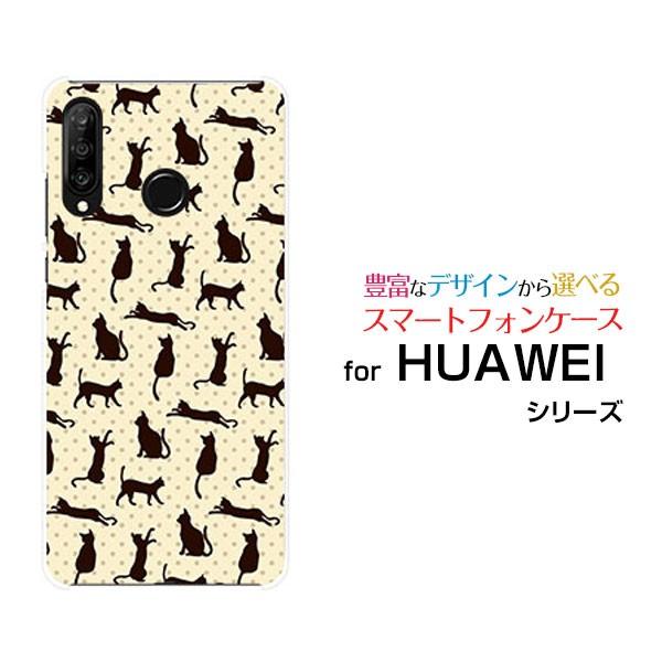 HUAWEI P30 lite Premium [HWV33] ハードケース/T...