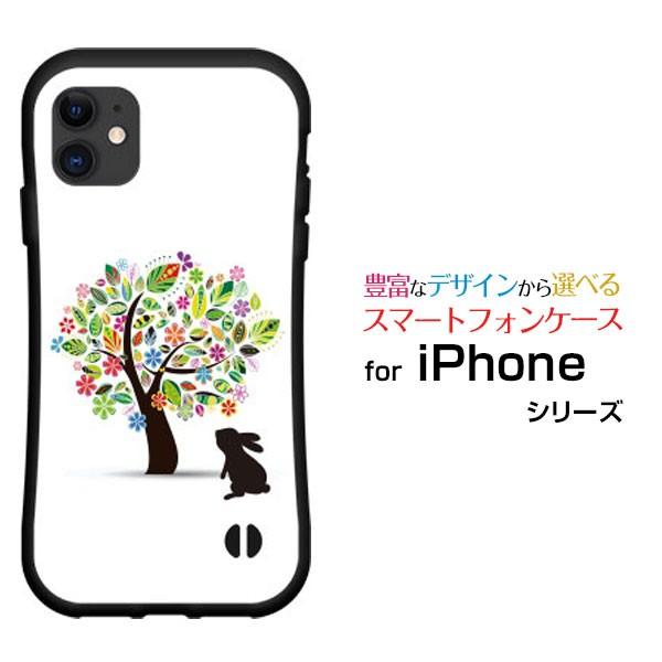 スマホケース iPhone 12 mini アイフォン トゥエ...