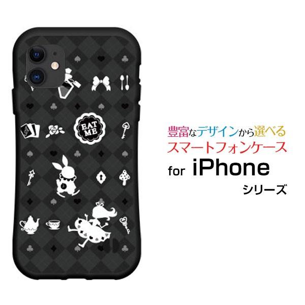 スマホケース iPhone 12 Pro アイフォン トゥエル...