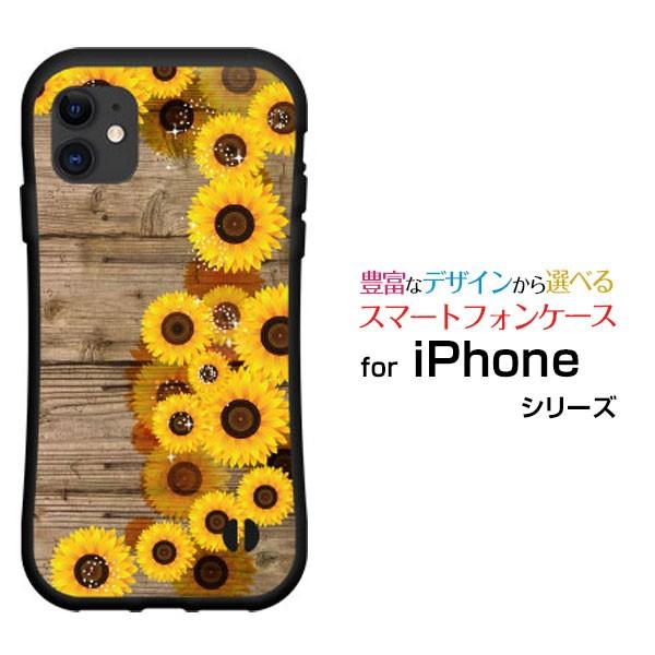 抗菌ブルーライトカットフィルム付 iPhone 12 Pro...