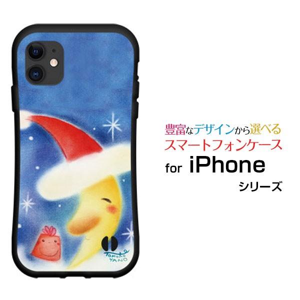 ガラスフィルム付 iPhone 12 Pro Max 耐衝撃 ハイ...