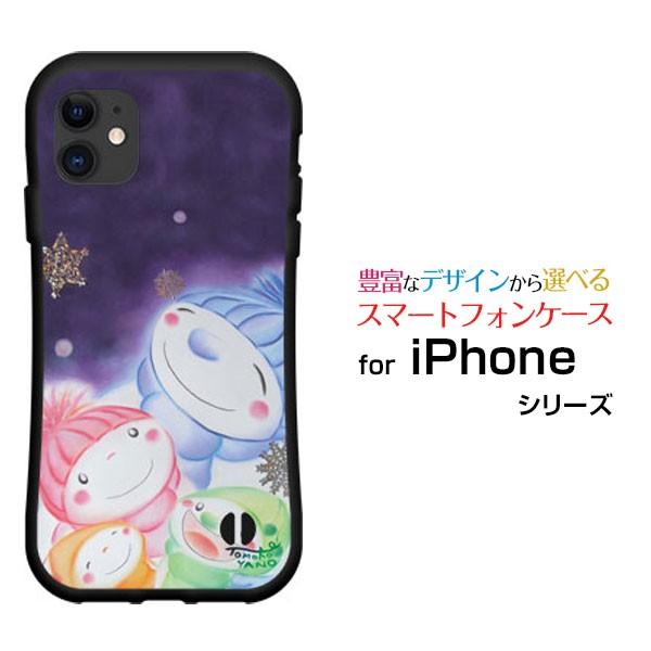 ガラスフィルム付 iPhone 12 Pro Max アイフォン ...