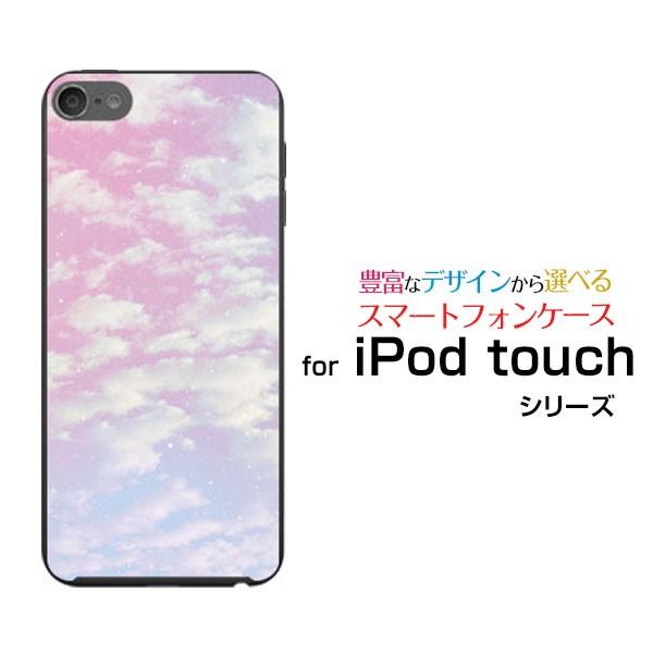 iPod touch 7G 第7世代 2019 アイポッド タッチ ...