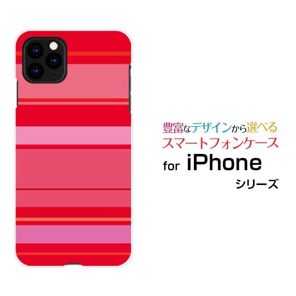 ガラスフィルム付 iPhone 11 Pro ハードケース/TP...