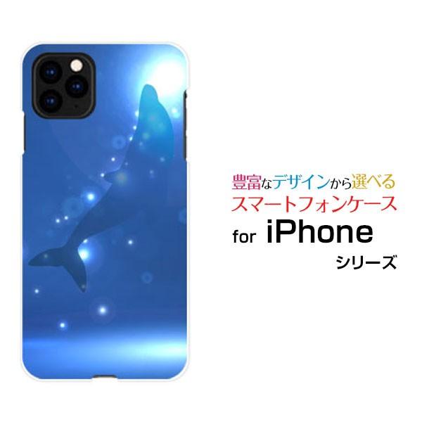 ガラスフィルム付 iPhone 11 Pro アイフォン イレ...