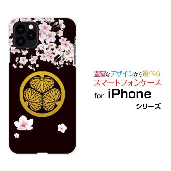 iPhone 11 Pro アイフォン イレブン プロ ハード...