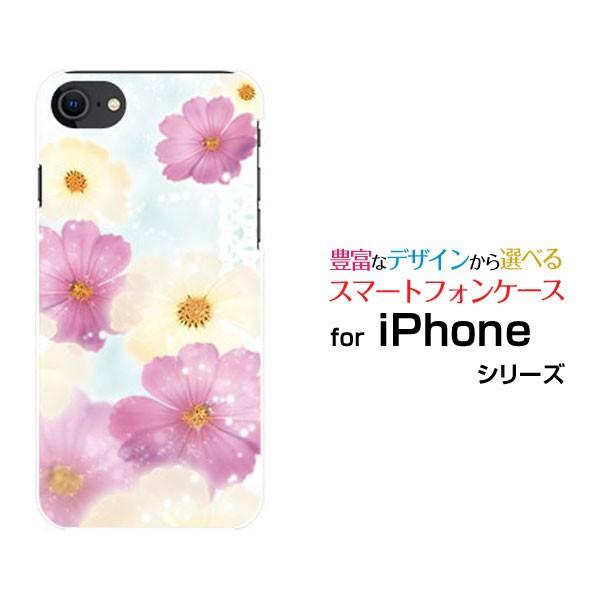iPhone SE 第2世代 アイフォン エスイー 2020 SE2...