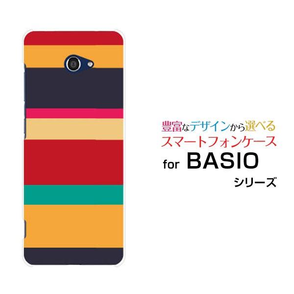 BASIO4 [KYV47] ハードケース/TPUソフトケース カ...