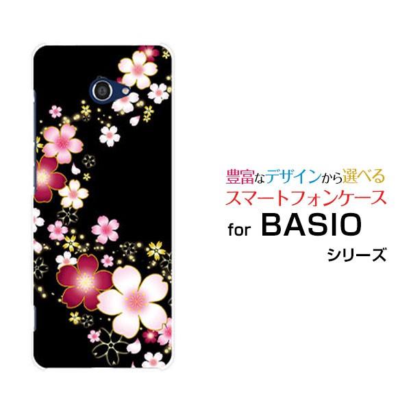 BASIO4 [KYV47] ハードケース/TPUソフトケース 夜...