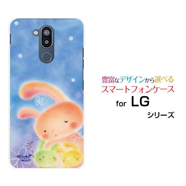 LG style2 [L-01L] エルジー スタイルツー docomo...