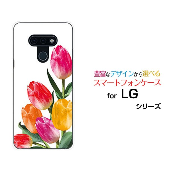 LG style3 [L-41A] ハードケース/TPUソフトケース...
