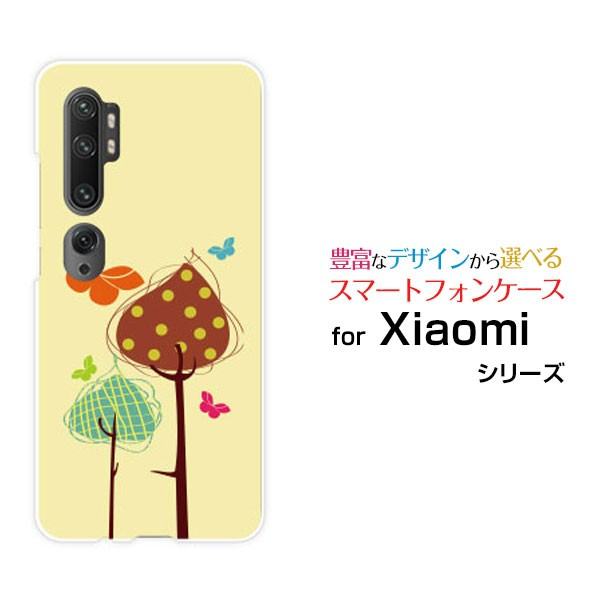 ガラスフィルム付 Mi Note 10 Pro ミー ノート テ...