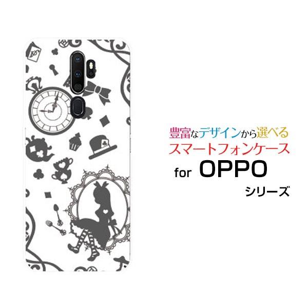 OPPO A5 2020 オッポ エーファイブ 2020 ハードケ...