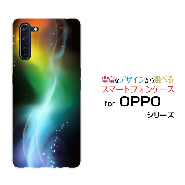 OPPO Reno3 A ハードケース/TPUソフトケース glow...
