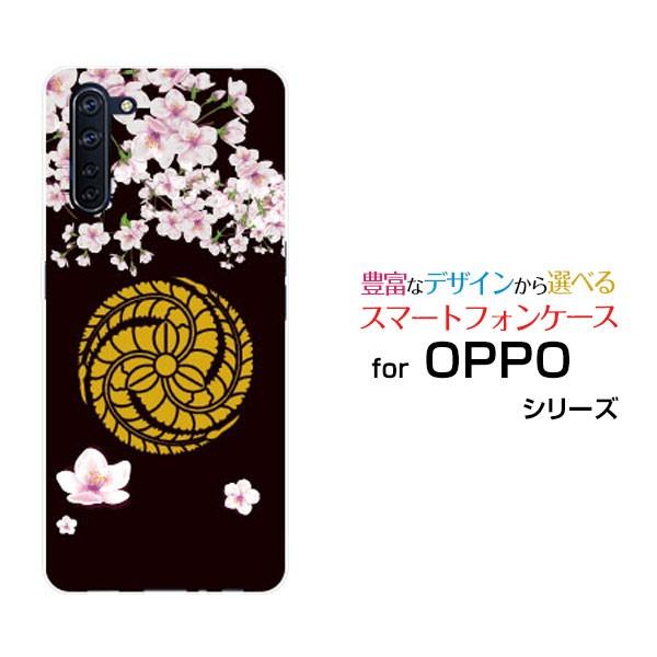 ガラスフィルム付 OPPO Reno3 A ハードケース/TPU...