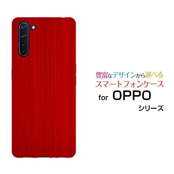 OPPO Reno3 A ハードケース/TPUソフトケース Wood...