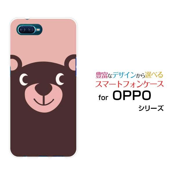 OPPO Reno A オッポ レノ エー ハードケース/TPU...