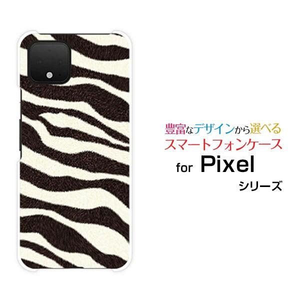 Google Pixel 4 XL グーグル ピクセル フォー エ...