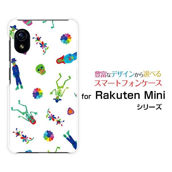 ガラスフィルム付 Rakuten Mini ハードケース/TPU...