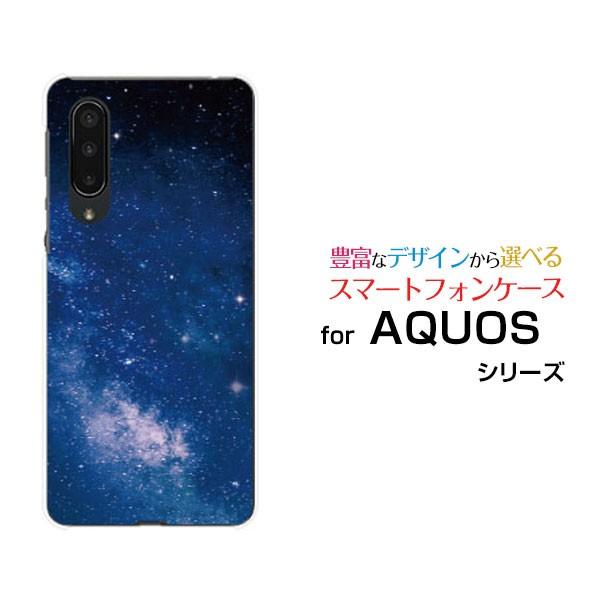 AQUOS zero5G basic DX [SHG02] ハードケース/TPU...