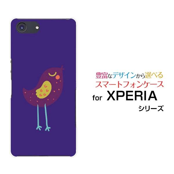 XPERIA Ace [SO-02L] エクスペリア エース ハード...