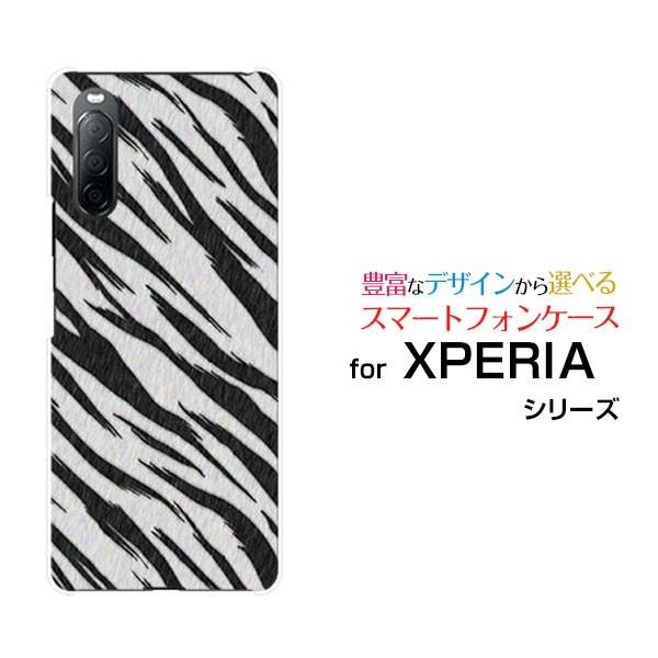 XPERIA 10 II [SO-41A/SOV43/Y!mobile] ハードケ...