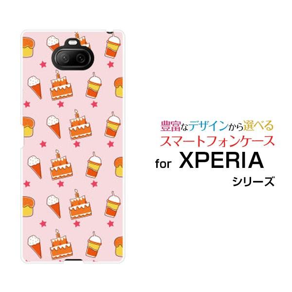 ガラスフィルム付 XPERIA 8 Lite エクスペリア エ...