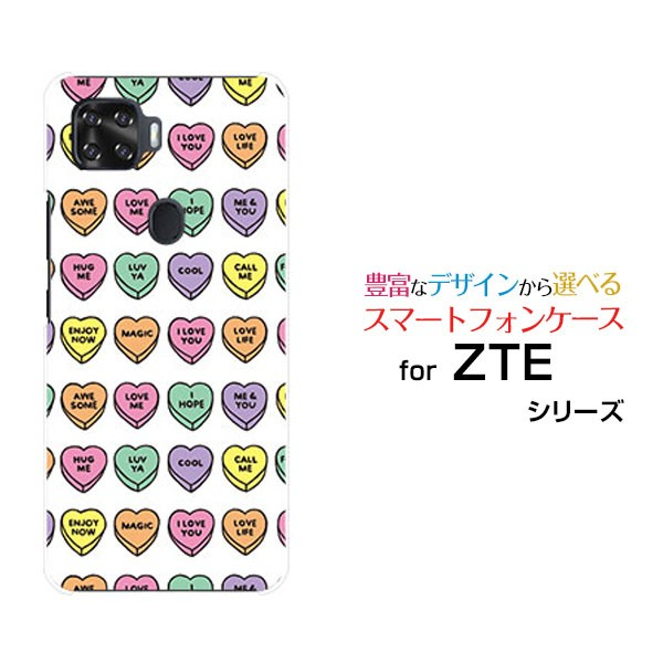 ZTE a1 [ZTG01] ハードケース/TPUソフトケース LO...