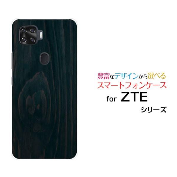 ZTE a1 [ZTG01] ハードケース/TPUソフトケース 木...