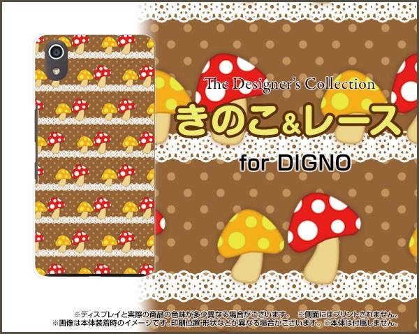 TPU ソフト ケース DIGNO J [704KC] SoftBank き...
