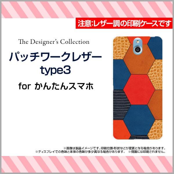 かんたんスマホ [705KC] Y!mobile スマートフォン...