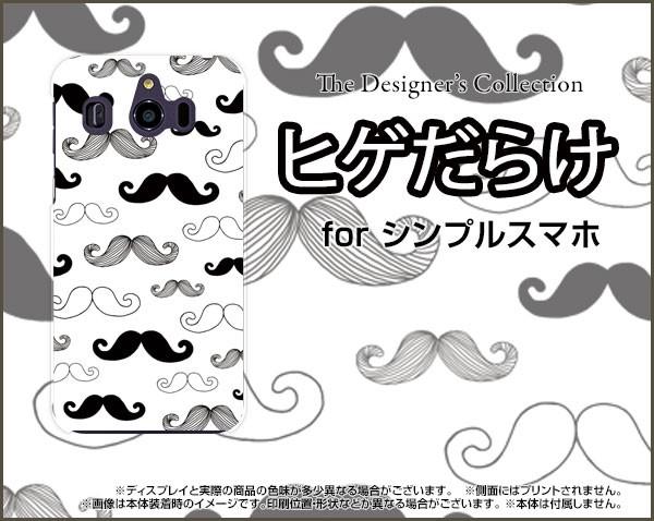 シンプルスマホ4 [707SH] SoftBank TPU ソフト ケ...