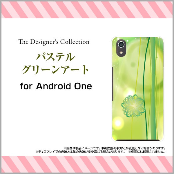 Android One S4 TPU ソフト ケース パステル デザ...