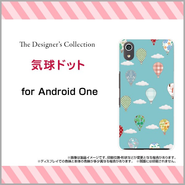TPU ソフト ケース Android One S4 ドット かわい...