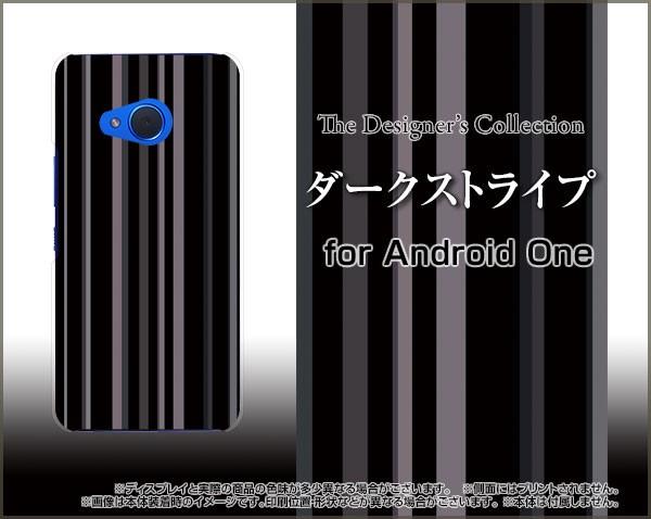 スマホ カバー Android One X2 Y!mobile 格安スマ...