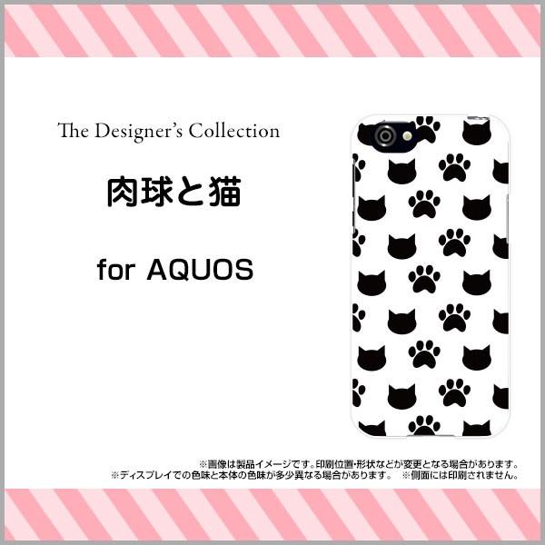 保護フィルム付 AQUOS R [SH-03J SHV39 604SH] ス...