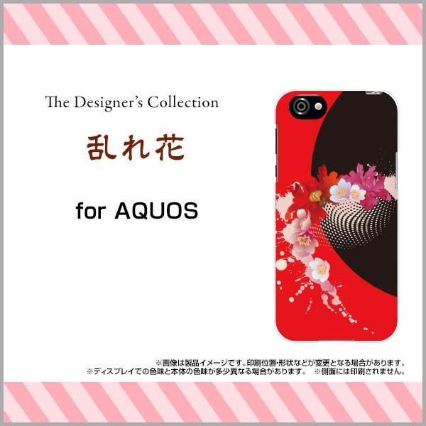スマホ ケース AQUOS R [SH-03J SHV39 604SH] doc...