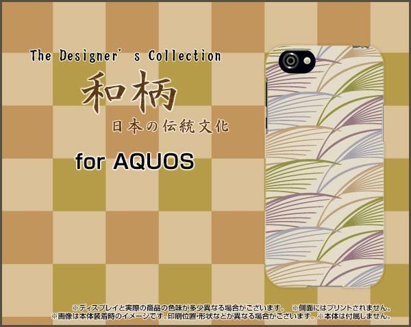スマートフォン ケース 保護フィルム付 AQUOS R [...