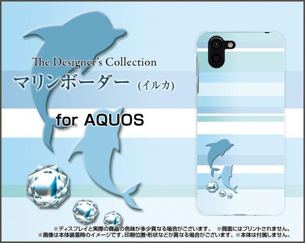 TPU ソフト ケース AQUOS R2 [SH-03K/SHV42/706SH...
