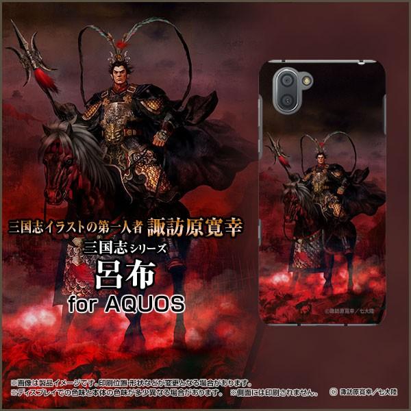 スマートフォン ケース 保護フィルム付 AQUOS R3 ...