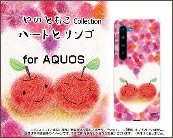 TPU ソフト ケース 保護フィルム付 AQUOS R5G SH-...