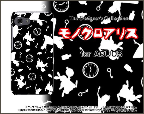 AQUOS R compact [SHV41/701SH] スマホ ケース au...