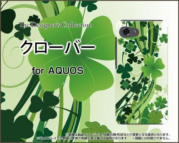 AQUOS R compact [SHV41/701SH] スマートフォン ...