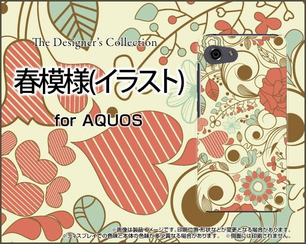 AQUOS R compact [SHV41/701SH] au SoftBank TPU ...