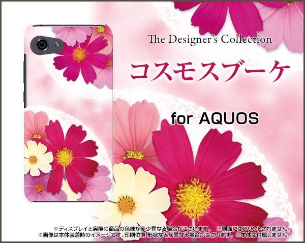 TPU ソフト ケース AQUOS R compact [SHV41/701SH...