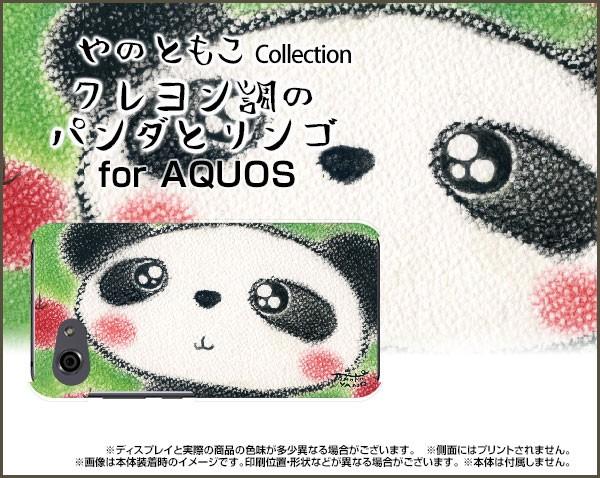スマートフォン カバー AQUOS R compact [SHV41/7...
