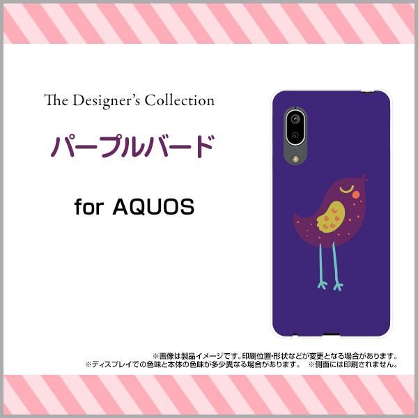 TPU ソフト ケース AQUOS sense3 SH-02M SHV45 鳥...